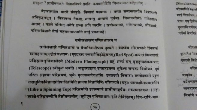 Sanskrit & Science 2