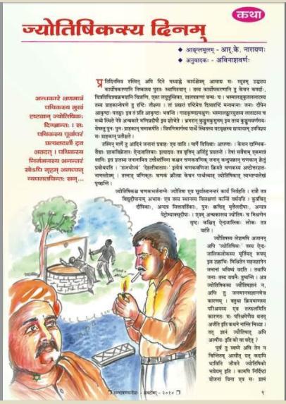 R.K. Narayan1