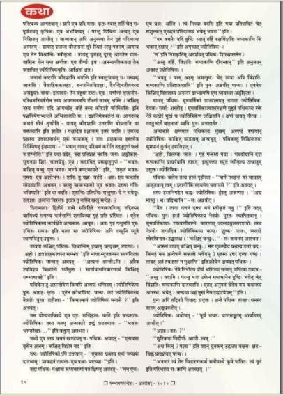 R.K. Narayan2