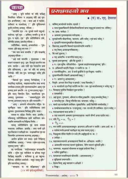 R.K. Narayan3