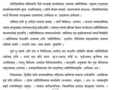 R.K. Narayan4