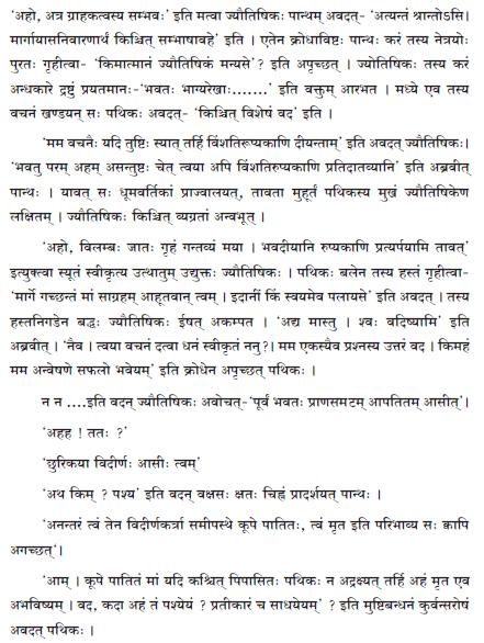 R.K. Narayan5