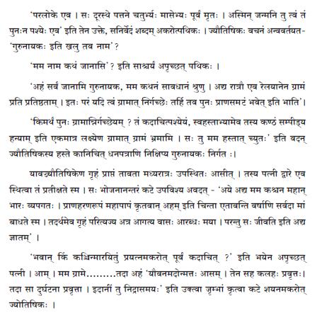 R.K. Narayan6