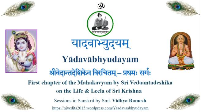 Title Yaadavaabhyudayam.png