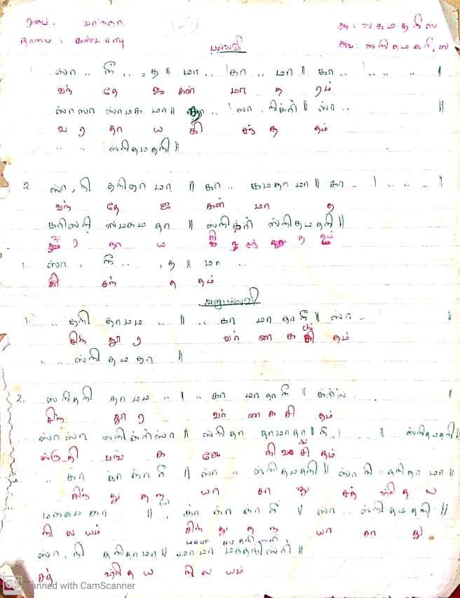 Vande jaganmaataram lyrics (2)