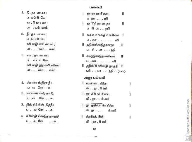 Bhava priye (3)